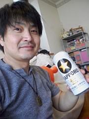 小川将且 公式ブログ/最高 画像1