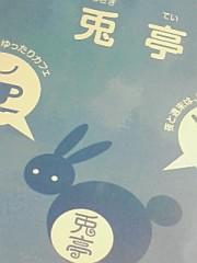 小川将且 公式ブログ/ 207 こ目の幸せ 2nd  画像2