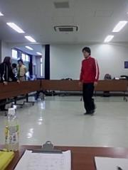 小川将且 公式ブログ/弱い 画像3