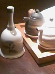 小川賢勝 公式ブログ/ 233 こ目の幸せ 2nd  画像2