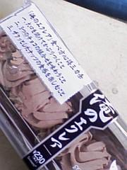 小川将且 公式ブログ/ケダルイ 画像2