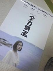 小川賢勝 公式ブログ/全力映画 画像1