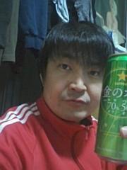 小川将且 公式ブログ/稽古 画像1