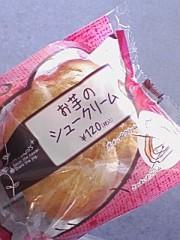 小川賢勝 公式ブログ/暖かい陽射し 画像1