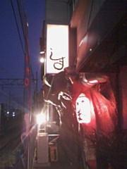 小川将且 公式ブログ/体調が… 画像3