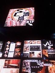 小川将且 公式ブログ/ 9 こ目の幸せ 2nd  画像2
