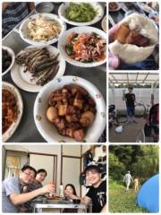 小川将且 公式ブログ/半世紀 画像1