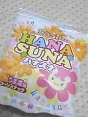 小川将且 公式ブログ/ハナスナ 画像1