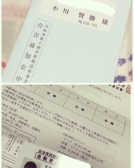 小川将且 公式ブログ/速報! 画像2
