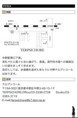 小川将且 公式ブログ/後ちょっと! 画像2