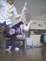 小川将且 公式ブログ/エイプリルフール(笑) 画像1