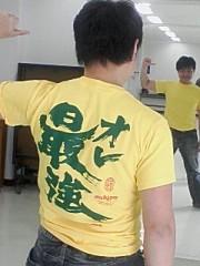 小川将且 公式ブログ/最強 オレ! 画像1