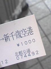 小川賢勝 公式ブログ/そろそろ… 画像1