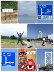小川賢勝 公式ブログ/九州初上陸 3日目 画像2