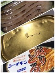 小川将且 公式ブログ/弥生 画像3