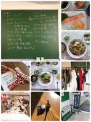 小川将且 公式ブログ/後ちょっと! 画像1