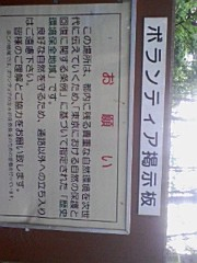 小川賢勝 公式ブログ/道 画像1