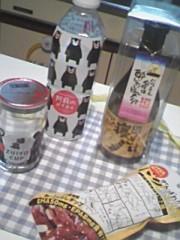 小川将且 公式ブログ/ 187 こ目の幸せ 2nd  画像3