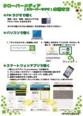 小川将且 公式ブログ/新しい一歩 画像3