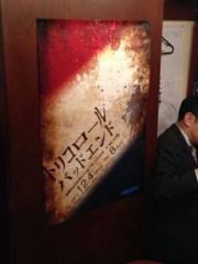 小川賢勝 公式ブログ/トリコロール ポスター! 画像1
