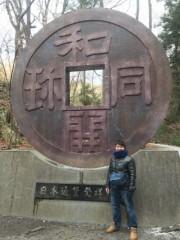 小川将且 公式ブログ/節分 画像3