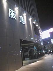 小川将且 公式ブログ/眠れん! 画像1