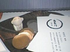 小川将且 公式ブログ/歌舞伎座 画像1