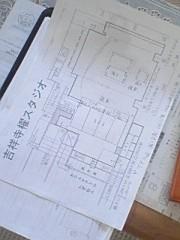 小川賢勝 公式ブログ/図面 画像2