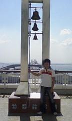 小川将且 公式ブログ/海ほたる 画像1
