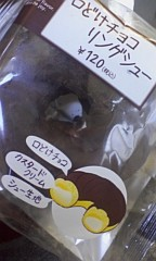 小川賢勝 公式ブログ/飴ちゃんをどうぞ(笑) 画像2