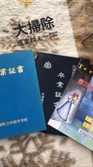小川将且 公式ブログ/12 画像1