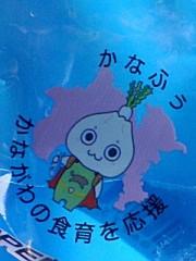 小川賢勝 公式ブログ/金太郎 画像1