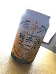 小川将且 公式ブログ/初稽古 画像2