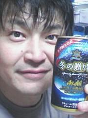 小川賢勝 公式ブログ/ 157 こ目の幸せ 2nd  画像2