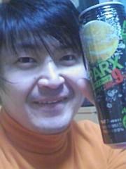 小川将且 公式ブログ/ 38 こ目の幸せ 2nd  画像1