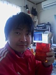 小川将且 公式ブログ/ 32 こ目の幸せ 2nd  画像1