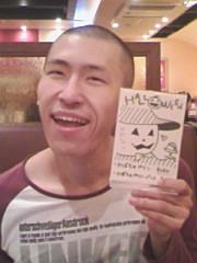 小川賢勝 公式ブログ/至福の時 画像3