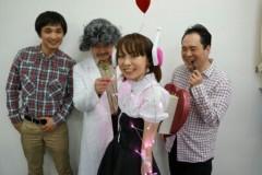 小川将且 公式ブログ/アンドロモエミ002 画像1