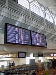 小川賢勝 公式ブログ/羽田空港 画像2