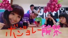 小川将且 公式ブログ/ボジョレー解禁! 画像2