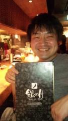 小川賢勝 公式ブログ/ 65 こ目の幸せ 2nd  画像3