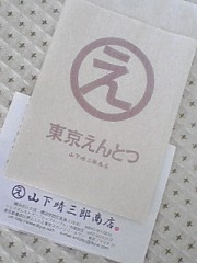 小川将且 公式ブログ/ 217 こ目の幸せ 2nd  画像1