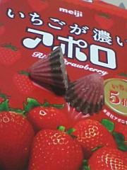 小川賢勝 公式ブログ/ 84 こ目の幸せ 2nd  画像1