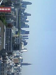小川賢勝 公式ブログ/ 70 こ目の幸せ 2nd  画像1
