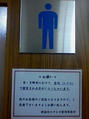 小川賢勝 公式ブログ/すーん 画像3