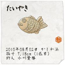 小川将且 公式ブログ/こんな時間に… 画像1