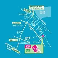 小川将且 公式ブログ/ 207 こ目の幸せ 2nd  画像3