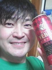 小川将且 公式ブログ/ 223 こ目の幸せ 2nd  画像1