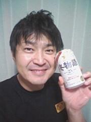 小川賢勝 公式ブログ/ 160 こ目の幸せ 2nd  画像1