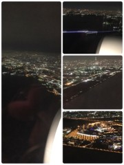 小川賢勝 公式ブログ/九州旅行 最終日2 画像3